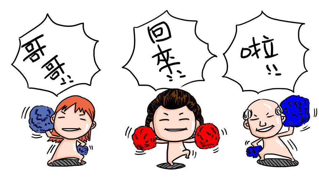 20110810王建民回來啦!!02拷貝.jpg