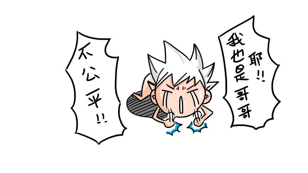 20110810王建民回來啦!!06拷貝.jpg