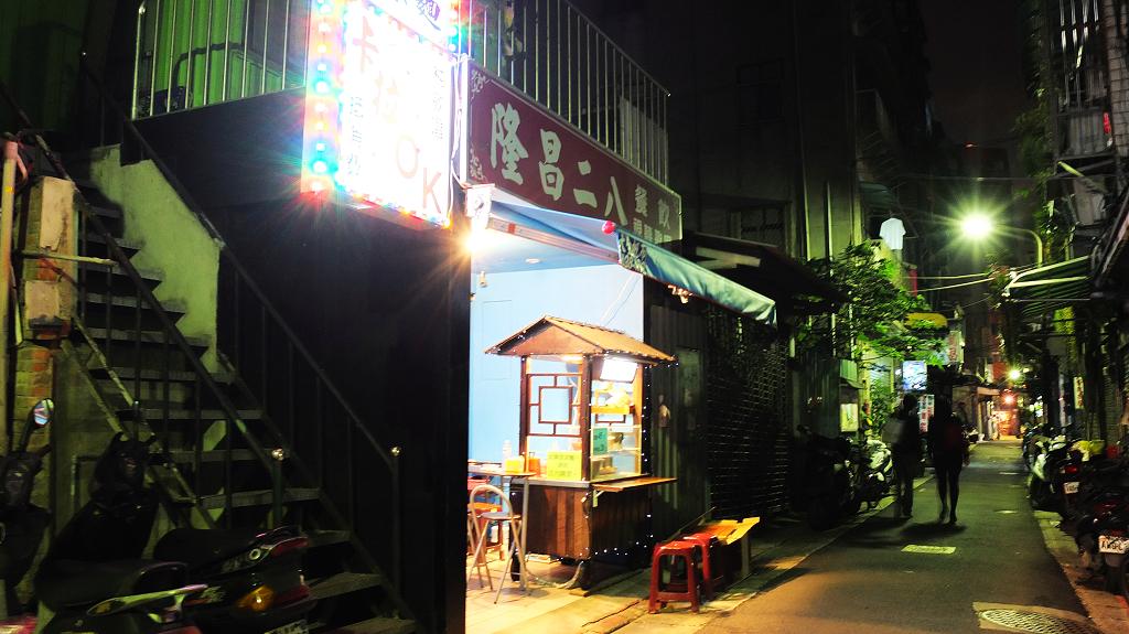 20120929古早味涼麵 (6)