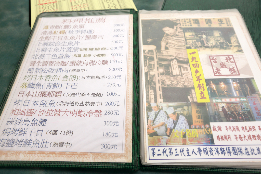 20121031美觀園 (14)