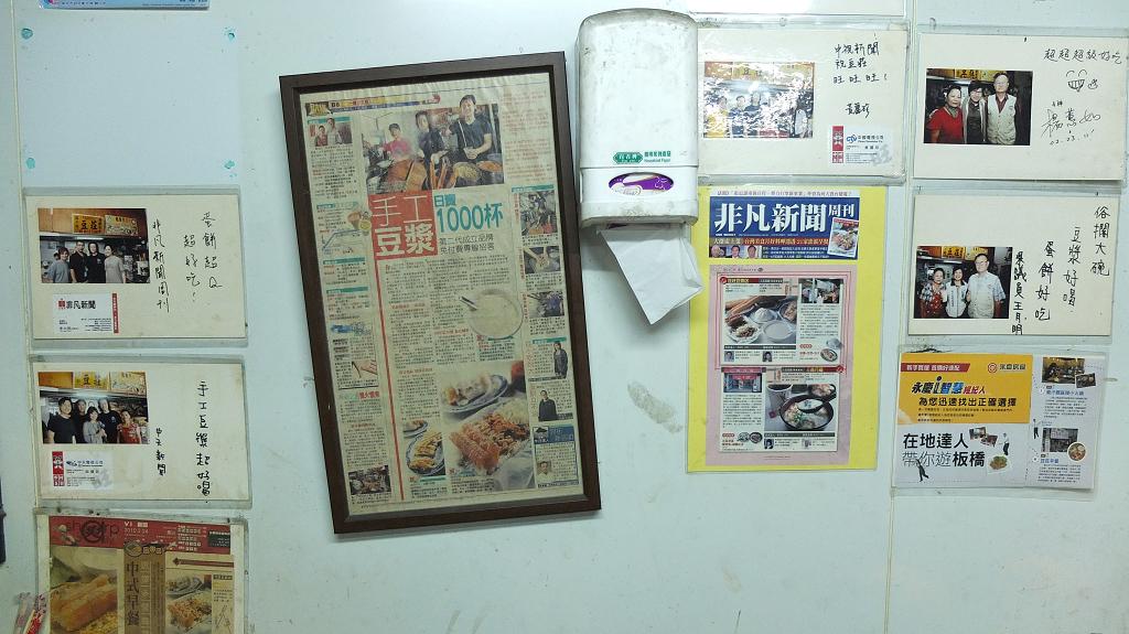 20121009豆莊早點 (5)