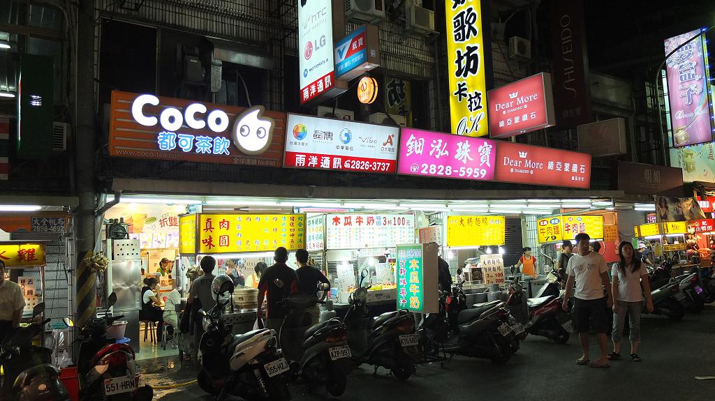 20121020阿財鍋貼專賣店 (3)