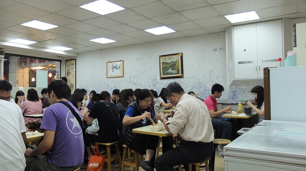 20121020阿財鍋貼專賣店 (13)