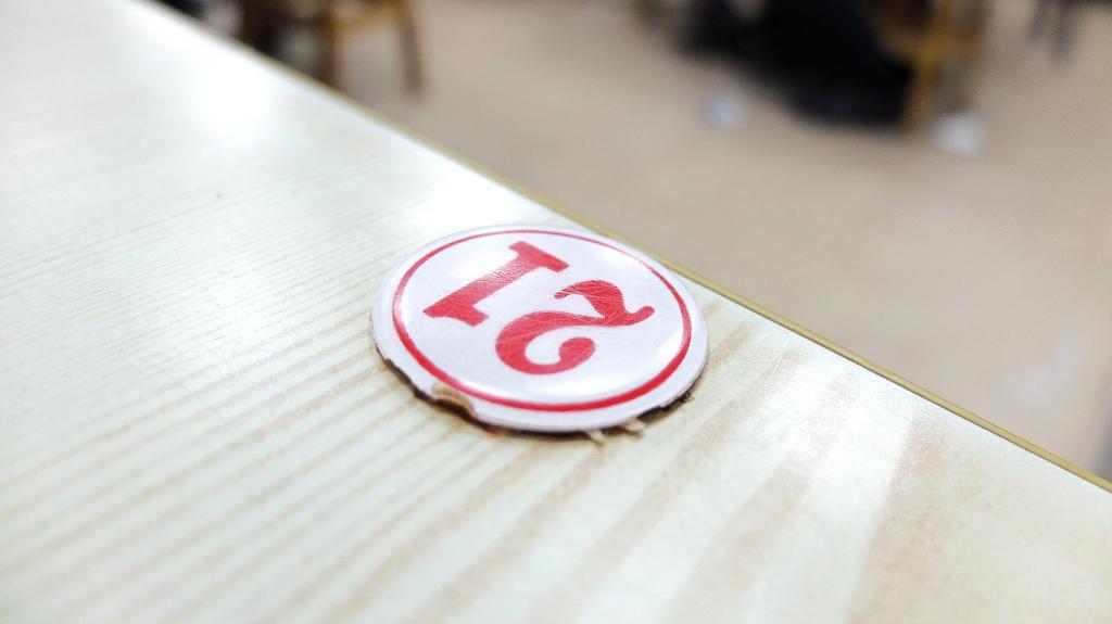 20121020阿財鍋貼專賣店 (15)