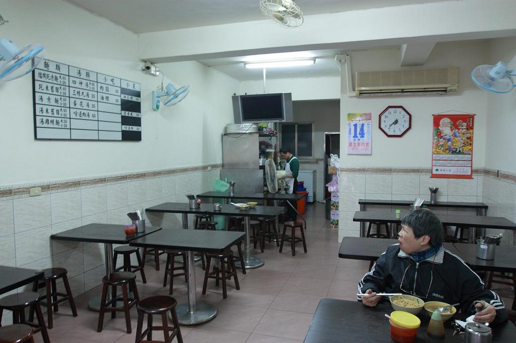 20130115阿仁小吃 (16)