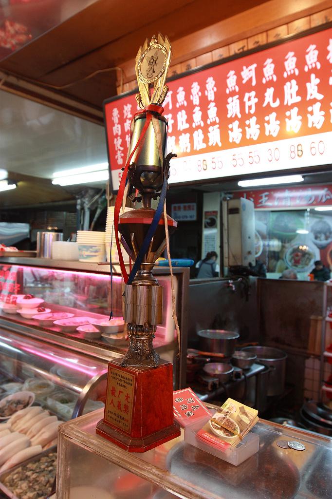 20130117阿義魯肉飯 (21)