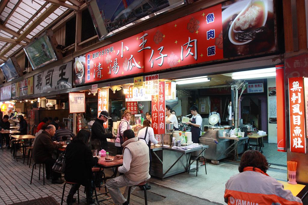 20130117阿義魯肉飯 (27)