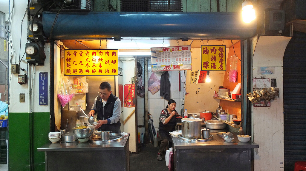 20130126祖傳老店油粿肉羹湯 (1)