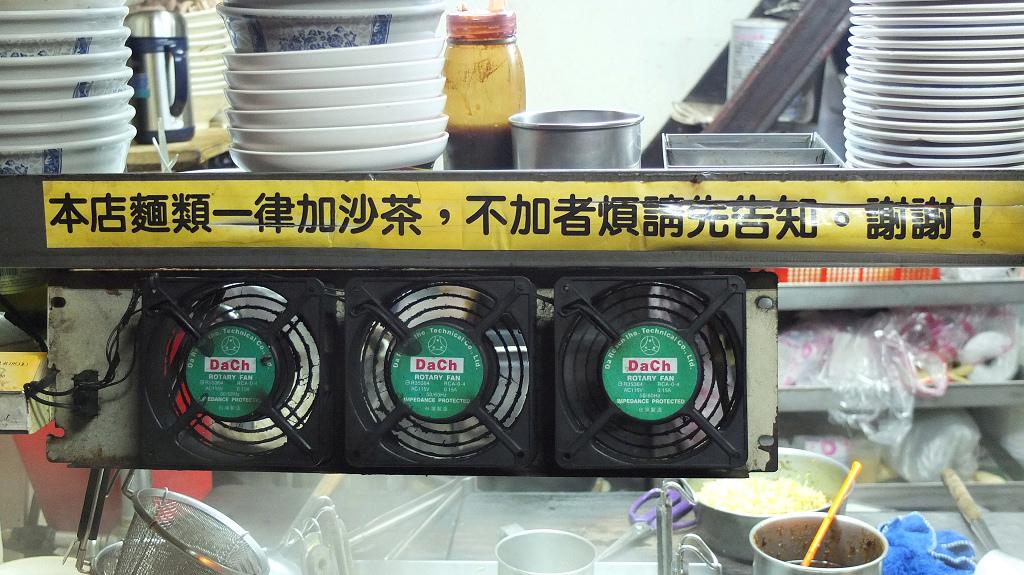 20130128阿婆冬粉 (5)