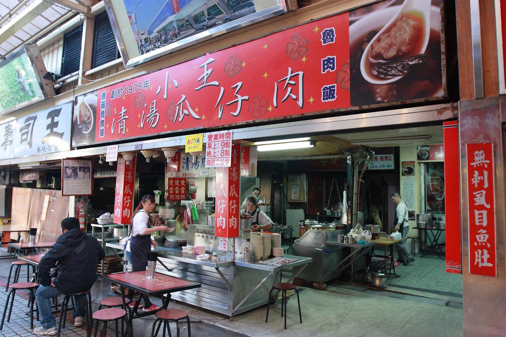 20130121小王清湯瓜仔肉 (9)