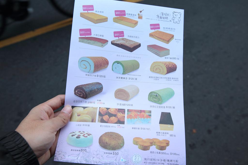 20130214永樂市場-勤耕急鮮蛋糕 (2)