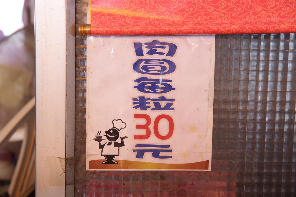 20130217佳里 (3)