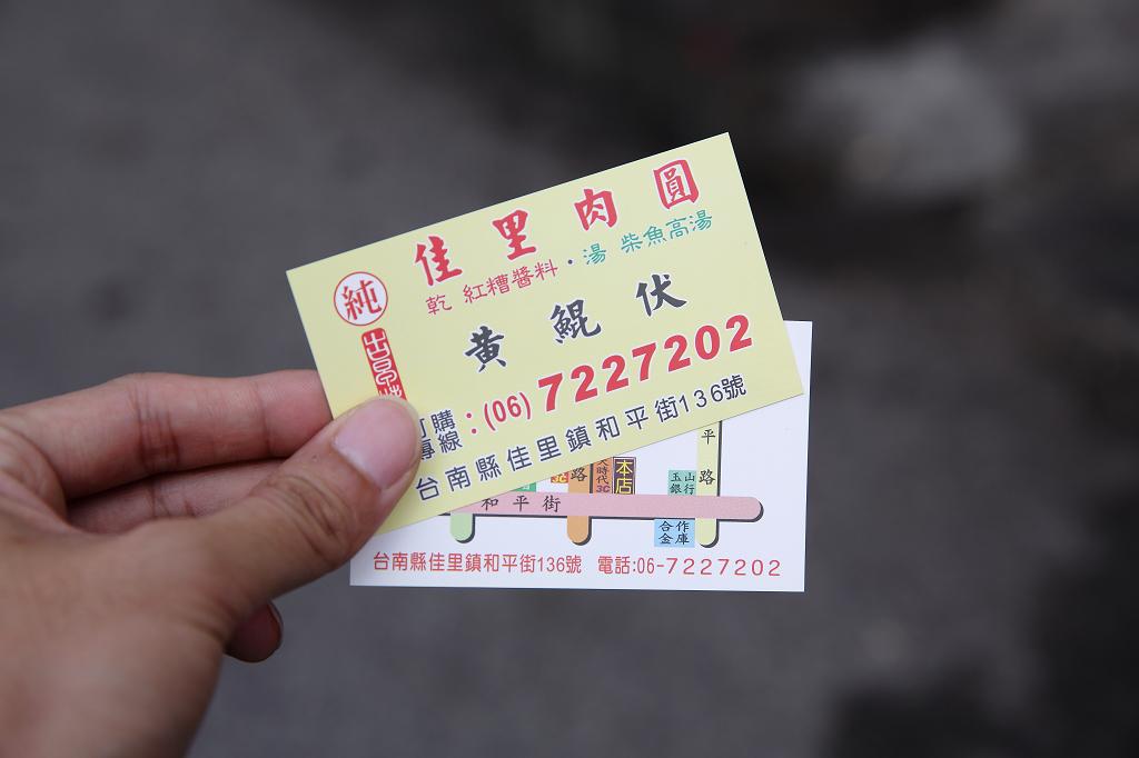 20130217佳里 (13)