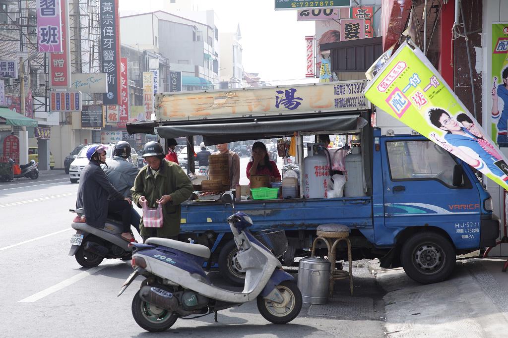 20130217佳里鮮肉湯包 (1)