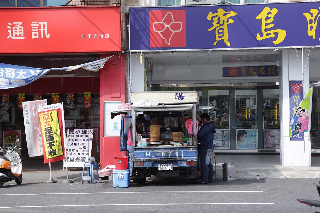 20130217佳里鮮肉湯包 (2)