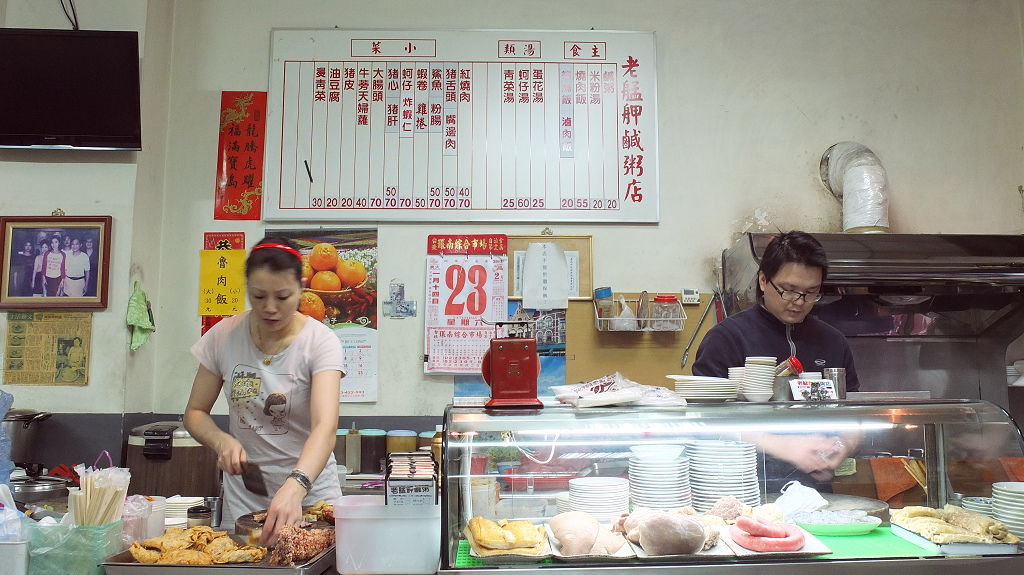20130224老艋舺鹹粥店 (15)