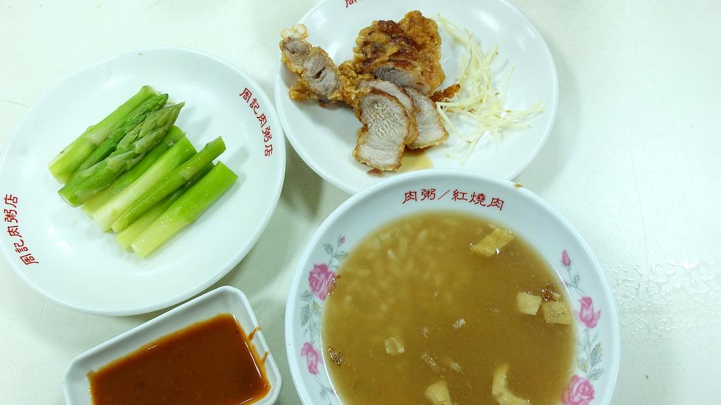 20130225周記肉粥店 (7)