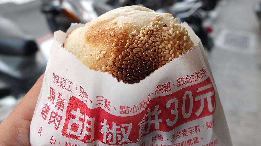 20130304無名筒仔米糕+碳烤胡椒餅 (14)