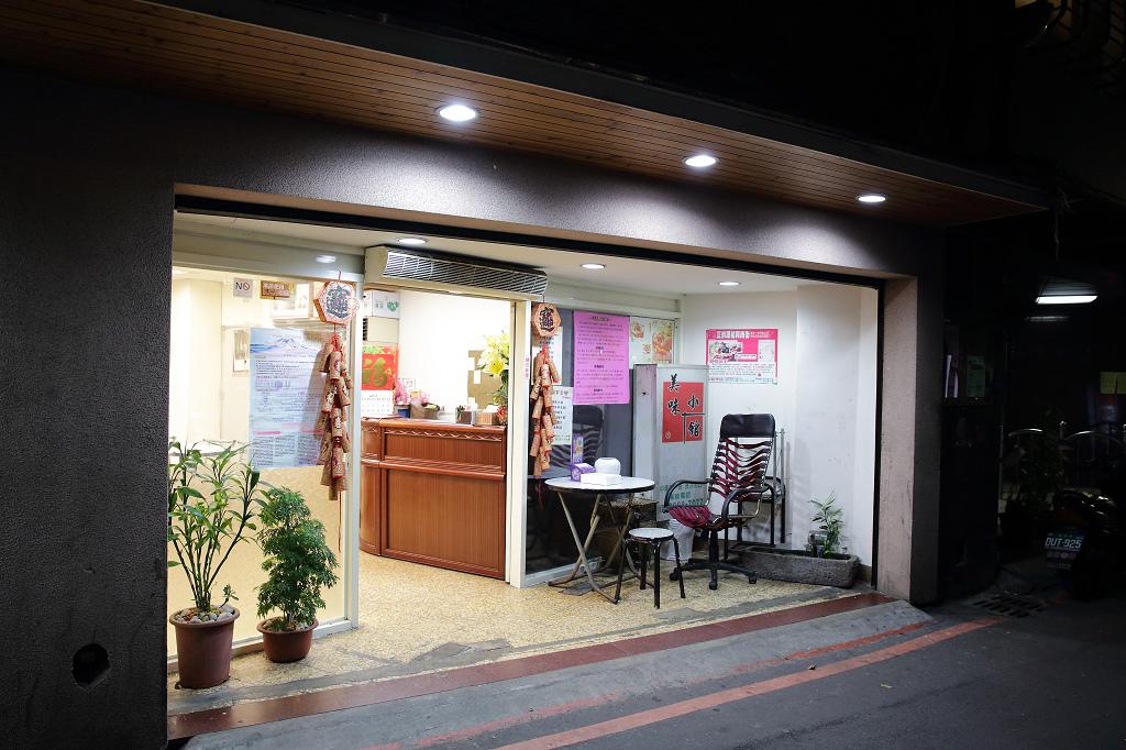 20130321初訪美味小館 (2)