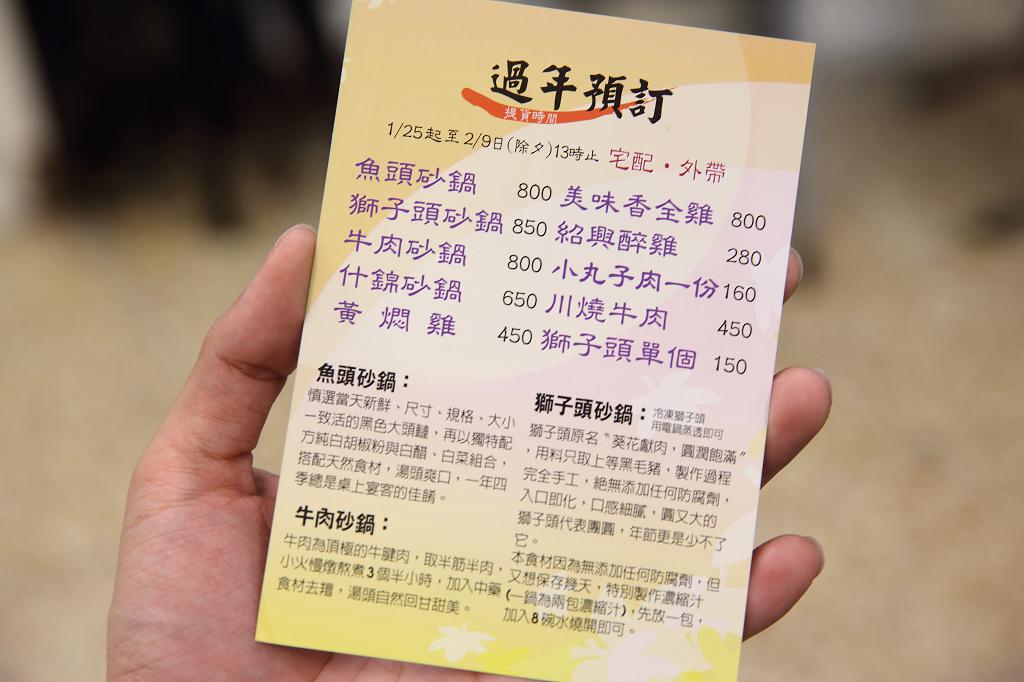 20130321初訪美味小館 (35)