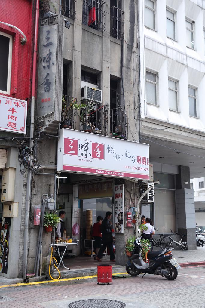 20130313三味香、萬華仙草冰 (9)