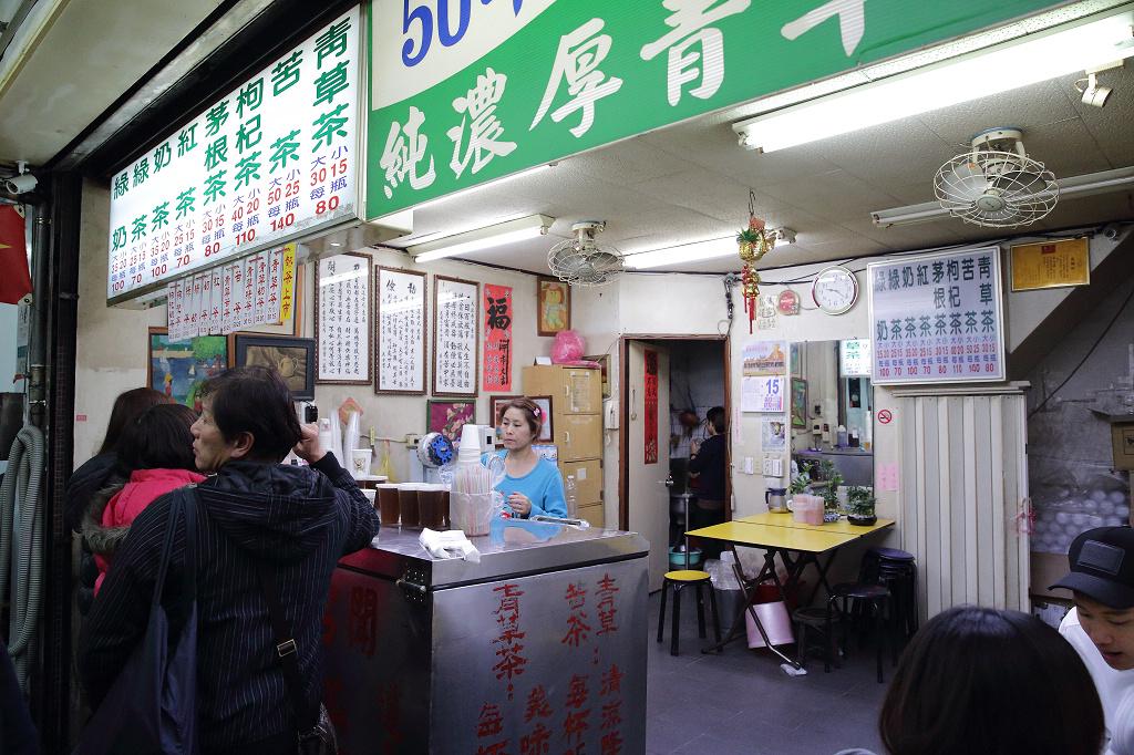 20130316青草茶 (4)
