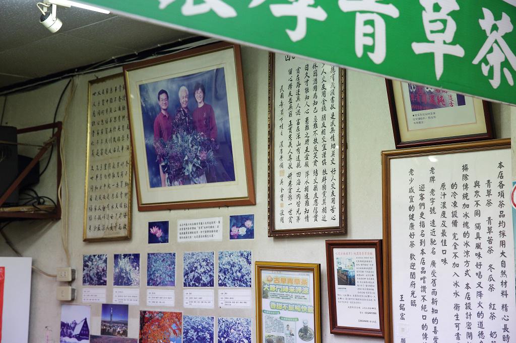 20130316青草茶 (10)