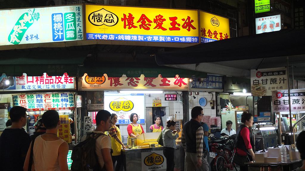 20130319廣州街環念愛玉冰 (1)