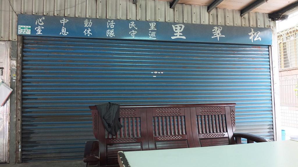 20130322石頭嫂麵攤 (2)