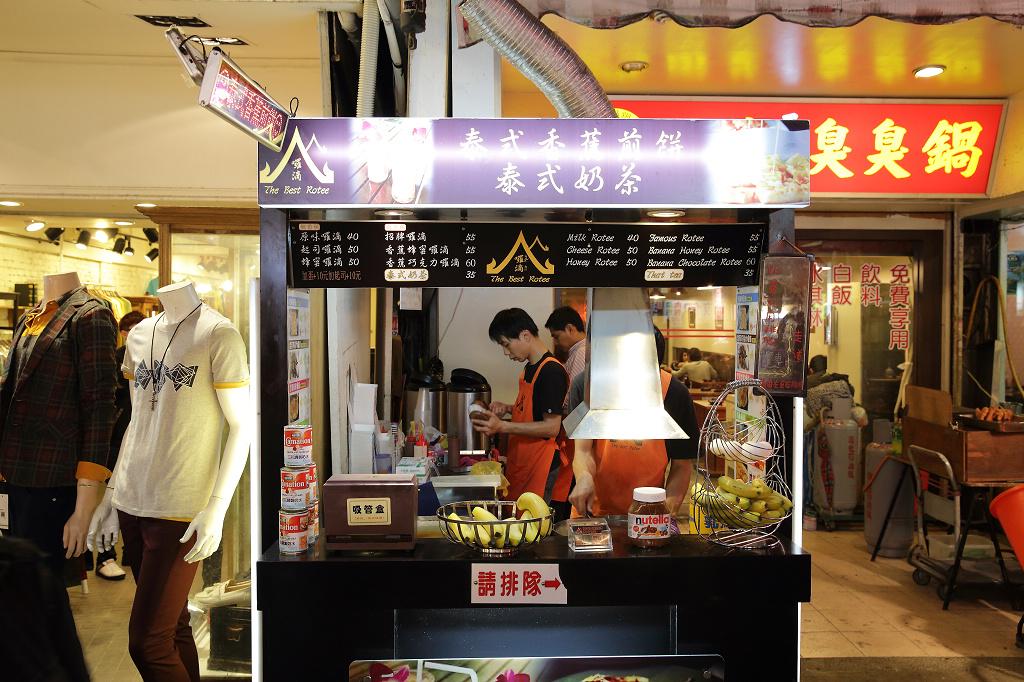 20130322泰式香蕉煎餅 (1)