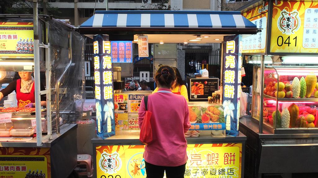 20130324山東赤肉蒸餃+月亮蝦餅 (6)