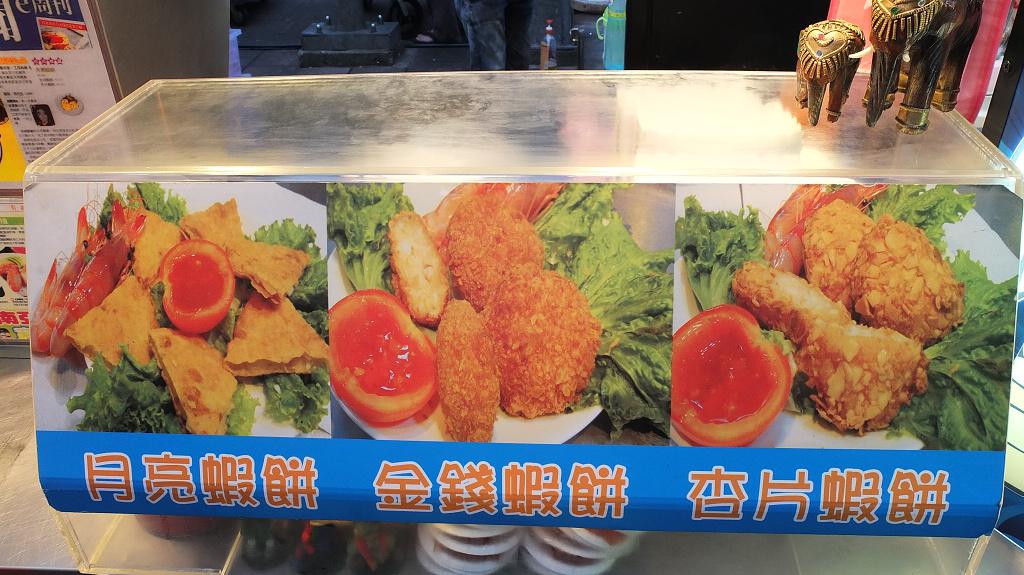 20130324山東赤肉蒸餃+月亮蝦餅 (8)