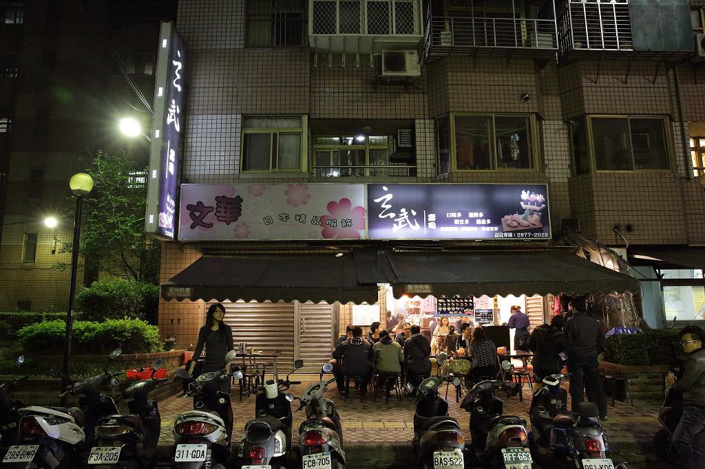 20130402玄武壽司 (3)