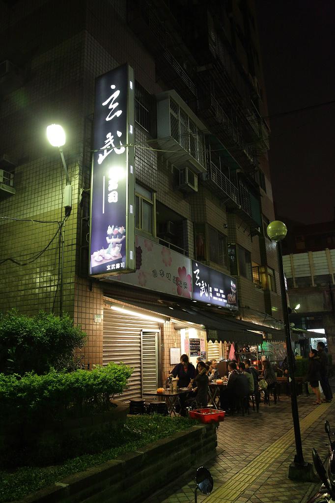 20130402玄武壽司 (32)