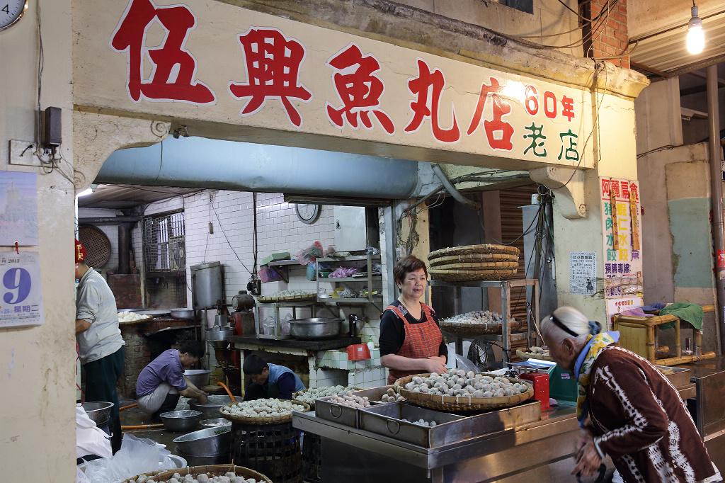 20130409伍興魚丸店 (5)