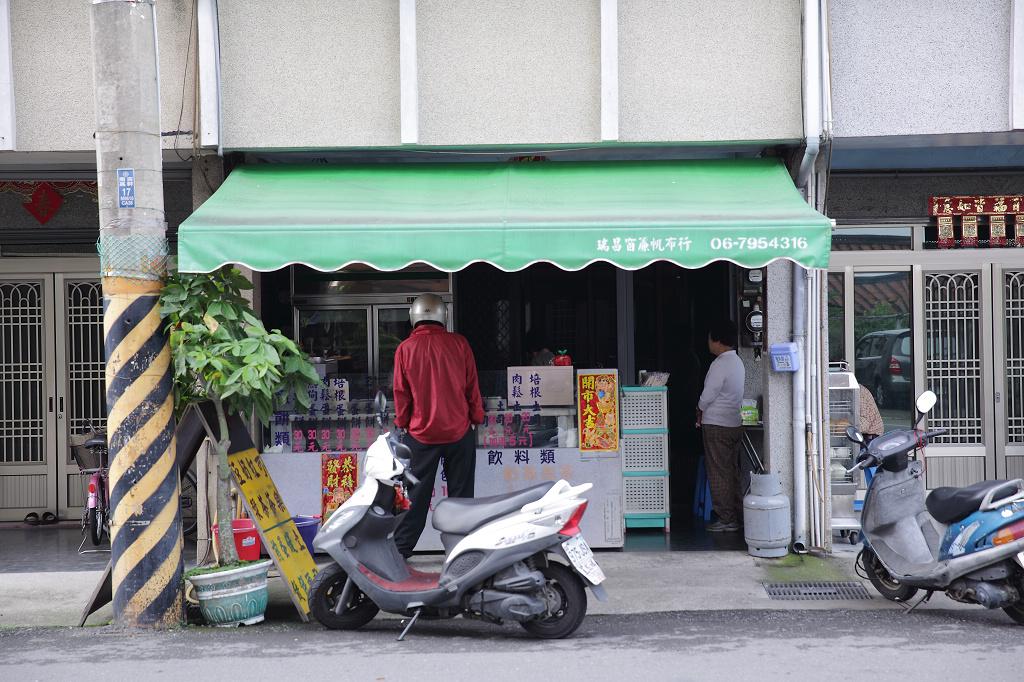 20130410西港三寶之無名蛋餅 (1)