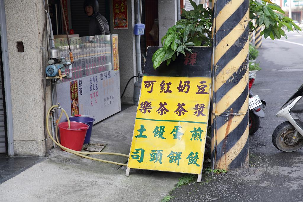 20130410西港三寶之無名蛋餅 (2)