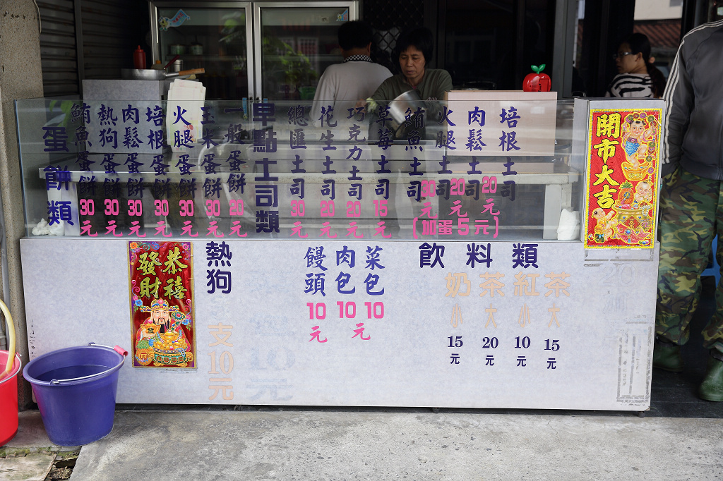 20130410西港三寶之無名蛋餅 (3)