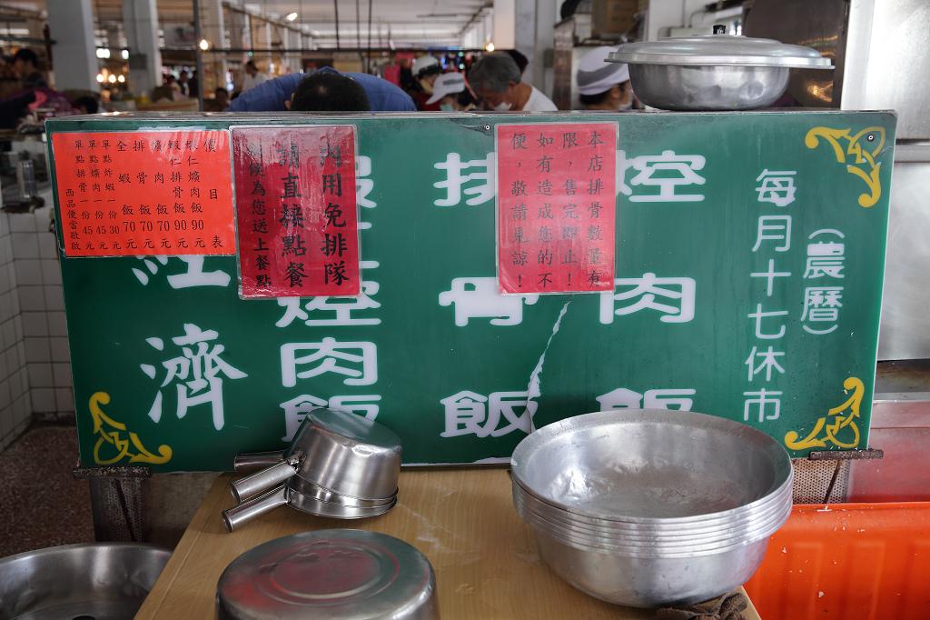 20130410西港三寶之西品經濟便當 (5)