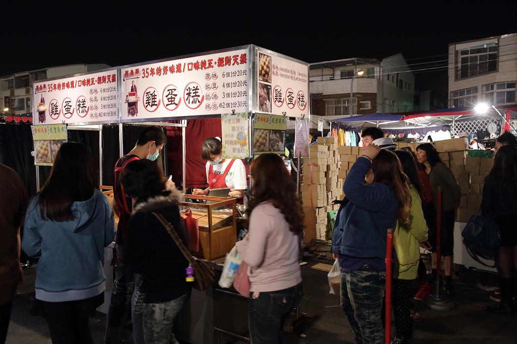 20130410阿堯師基蛋糕 (4)