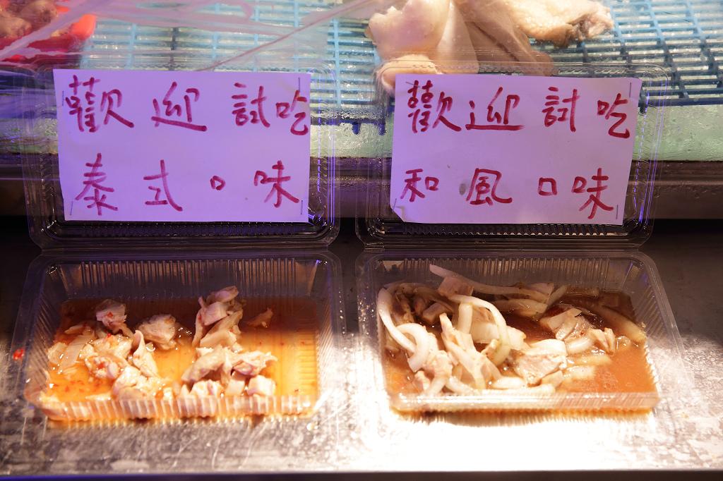 20130410雞ㄐㄧ叫塩水雞 (3)