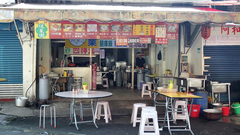 20130415艋舺後菜園 (2)