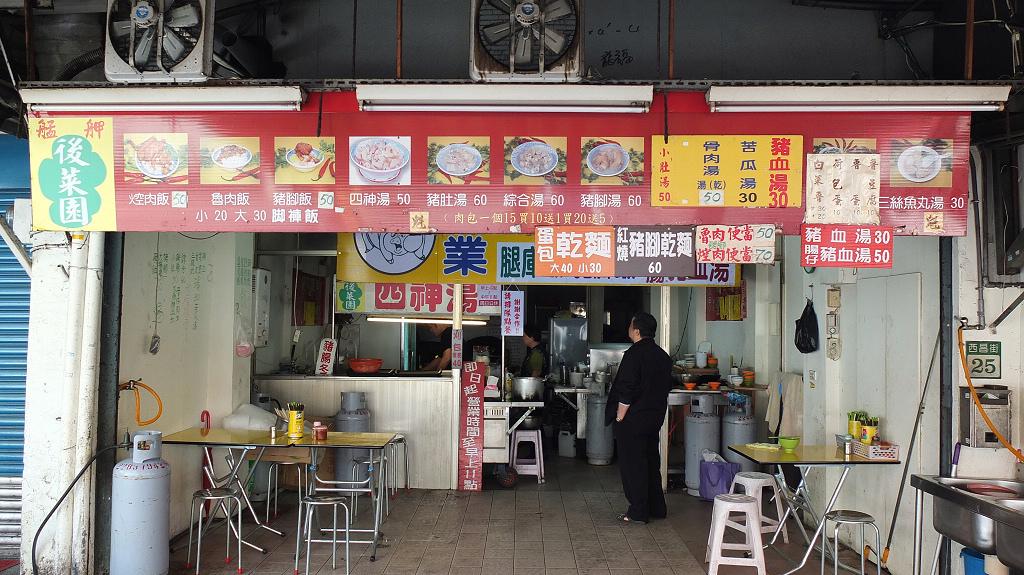 20130415艋舺後菜園 (3)