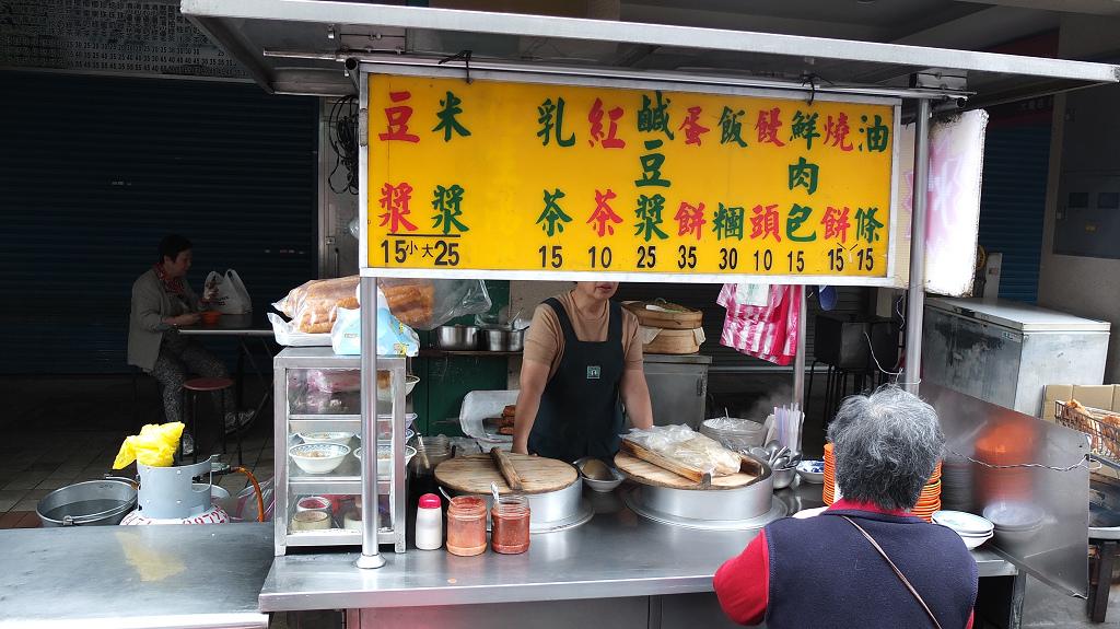 20130420大龍街炸彈蔥油餅 (1)