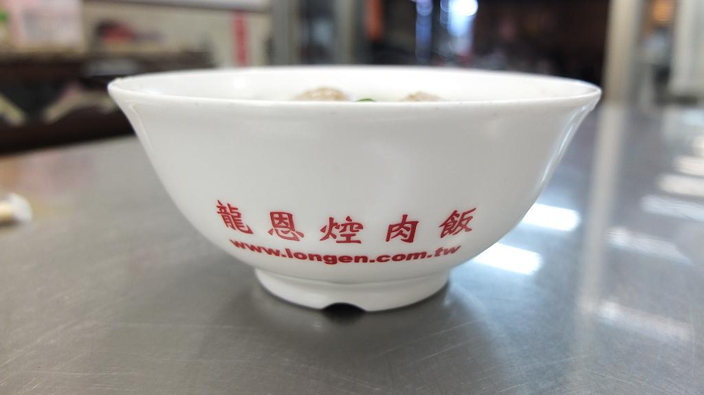 20130421龍恩控肉飯 (8)