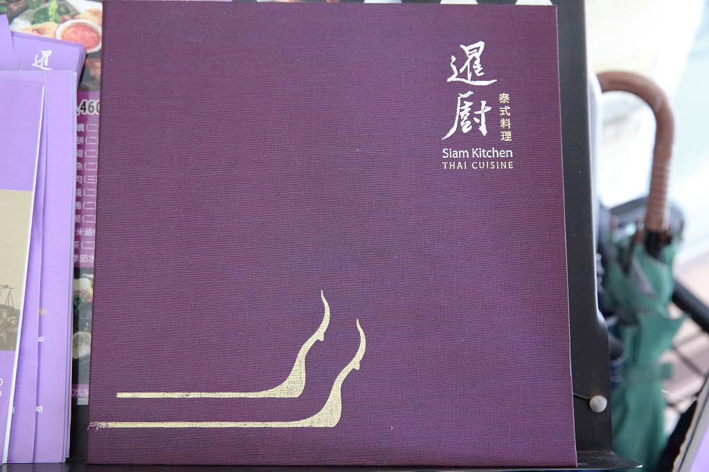 20130422暹廚 (3)