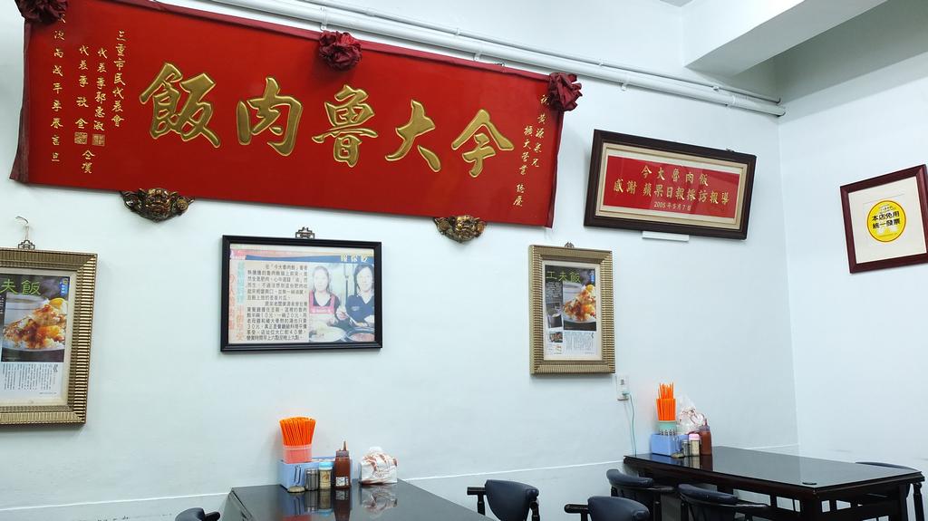 20130424今大魯肉飯 (5)