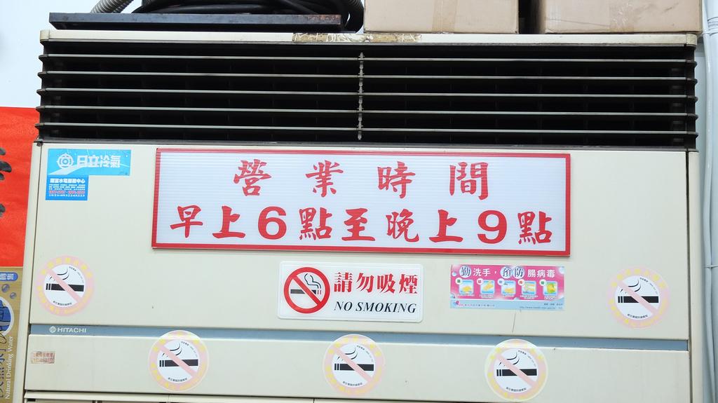 20130424今大魯肉飯 (9)