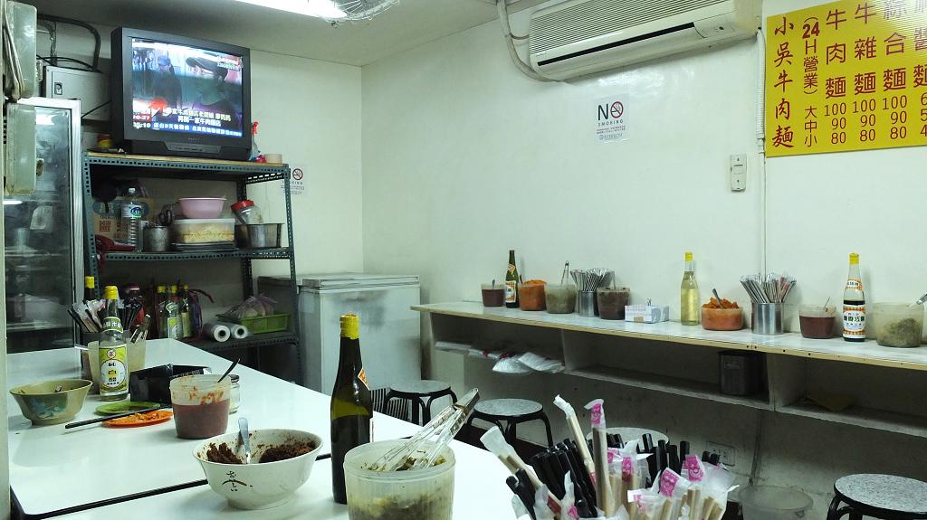 20130425小吳牛肉麵 (4)