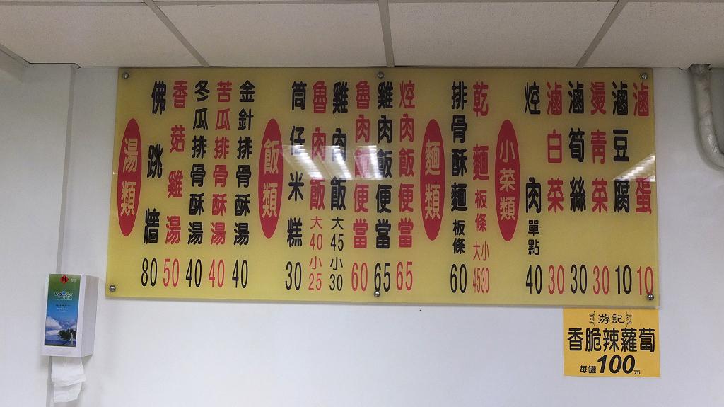 20130425游記筒仔米糕 (5)